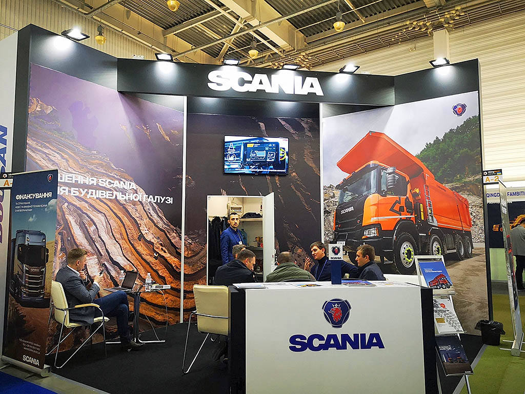 Виставка Mining World Ukraine-2019