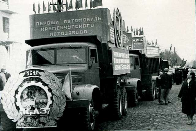 60 years on the production of the first Ukrainian truck